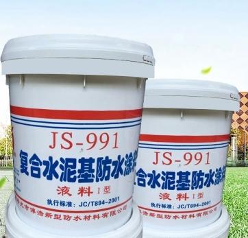 防水材料的自粘防水卷材的种类