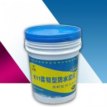 柔韧2型K11 柔性防水灰浆