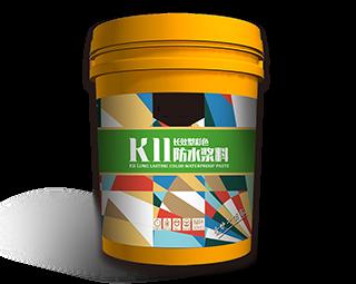 长效型彩色K11防水浆料
