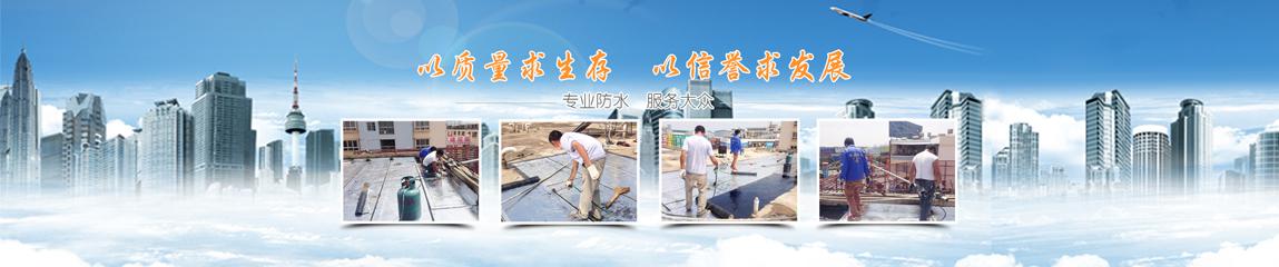 贵州防火材料