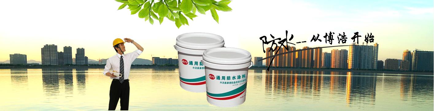 贵州防水卷材